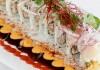 Shichimi Maki Roll