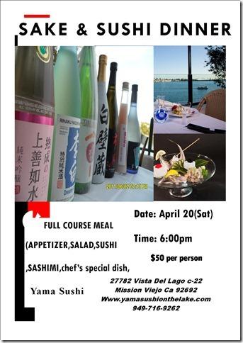 sake dinner april 2013[1]